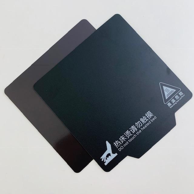 Superfície de impressão Magnética 150mm x 150mm